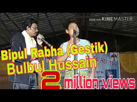 Comedy king Bipul rabha and Bulbul Hussain comedy
