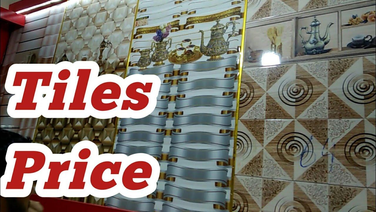 Kitchen Tiles Price In Pakistan At Shabbir Tile Shop Tiles Design In Pakistan Youtube