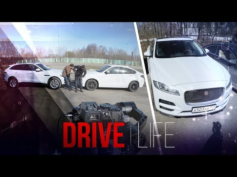 #DRIVELIFE ► СЪЁМКИ ТЕСТ-ДРАЙВА JAGUAR F-PACE