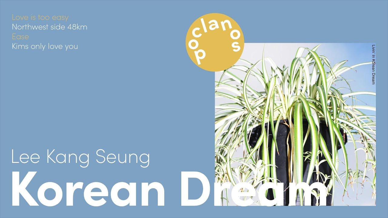 [Full Album] 이강승 (Lee Kang Seung) - Korean Dream / 앨범 전곡 듣기