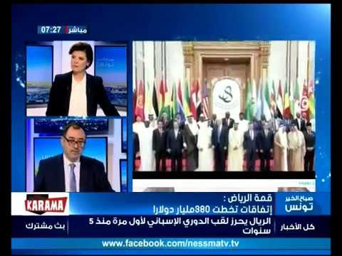 صباح الخير تونس ليوم الإثنين 22 ماي 2017