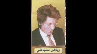 Riad El Sonbaty : Oud