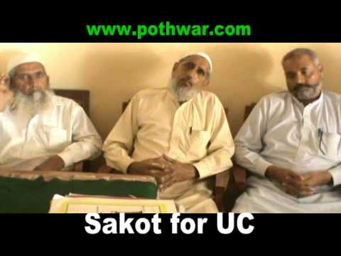Sakot residence view on union council issue