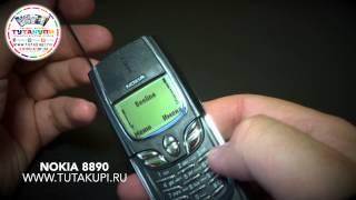 Видео Обзор на Мобильный Телефон Nokia 8890(Видео Обзор на Легендарный Мобильный Телефон Nokia 8890 Заказ на этот телефон можно оформить: - На сайте WWW.TUTAKUPI...., 2015-06-14T20:28:05.000Z)