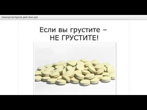 Институт натуральной гигиены - Статьи