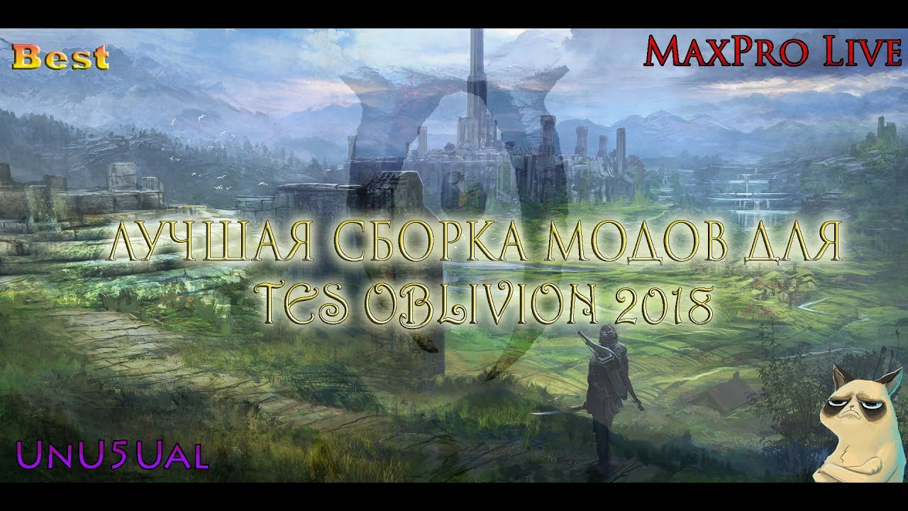 Oblivion Walkthrough Pdf