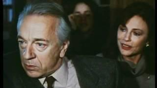Claude Chabrol - Biester Trailer