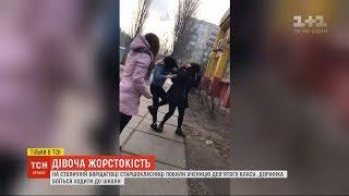 Відео побиття школярки на столичній Борщагівці збурило соцмережі cмотреть видео онлайн бесплатно в высоком качестве - HDVIDEO