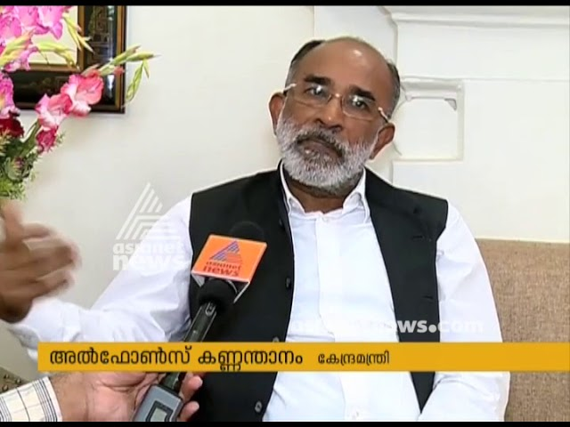 Fall of Rupee will be beneficial to tourism; says Alphons Kannanthanam