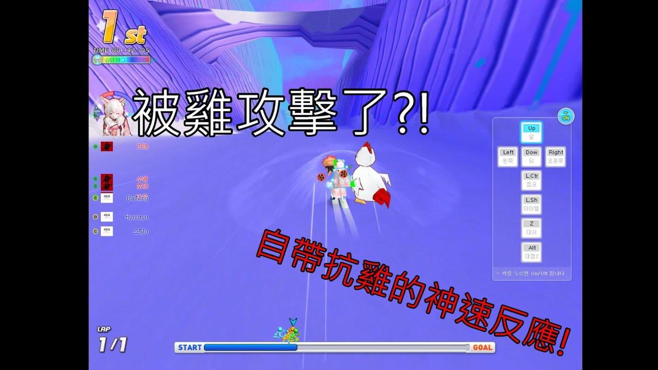 -意義不明-【韓跑online】2020/7/25 公會戰精華