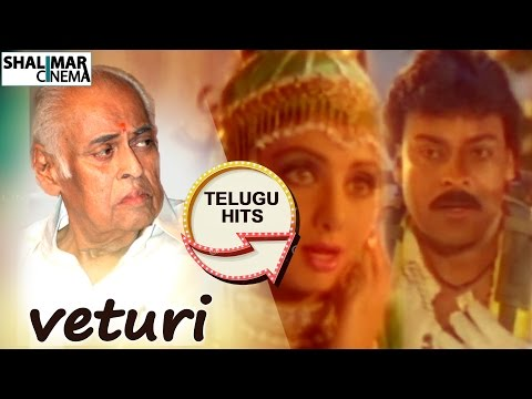 Veturi Hit Song || Jagadeka Veerudu Atiloka Sundari  Movie || Andalalo Aho Mahodayam Video Song