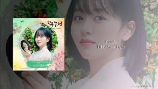 Younha - I'll Be Your Light (OST Part.2 The Tale of Nokdu)