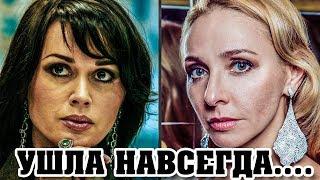 «Cмepть....»: Безутешная НАВКА намекнула на гибeль ЗАВОРОНЮК / Новость потрясла всю Россию