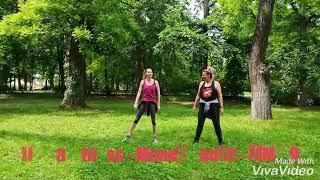 Zumba Fitness - Money House - MM 69