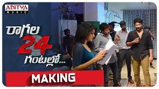 Raagala 24 Gantallo Making || Satya Dev, Eesha Rebba || Sreenivaas Redde
