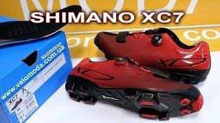 Вело обувь Shimano XC7-R, карбон вставка, протектор Michelin - обзор от Веломоды