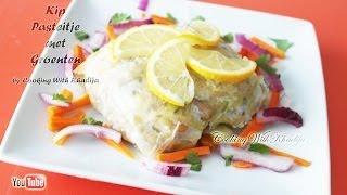 Delicious Chicken Patty With Carrot And Leek ( Heerlijke Kip Pasteitje Met Wortel En Prei)