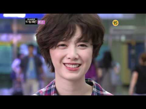 choi daniel and goo hye sun dating