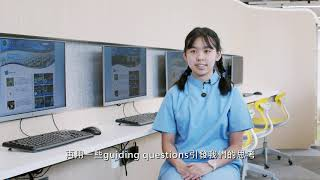 Publication Date: 2020-11-23 | Video Title: 香港真光書院 學校簡介 - 資優教育