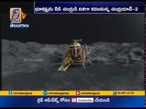 Chandrayaan - 2 will be Around Moon on August 20, Landing on September 7   ISRO