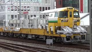 2021年6月25日 ロンキヤE195系LT-1 編成 小田原工臨 新小岩にて Jr East Long rail carrier KIYA E195 LT1set at Sinkoiwa