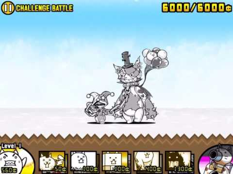 The Battle Cats/Uber Super Rare Warlock and Pierre/Review