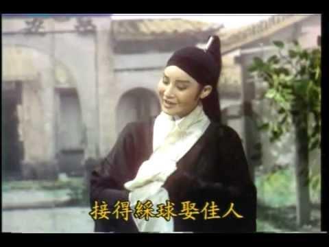 紅鬃烈馬-手扶欄桿看端詳(留傘調) - YouTube