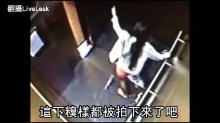 OL電梯解放 崩壞糗樣全都錄--蘋果日報 20140903 thumbnail