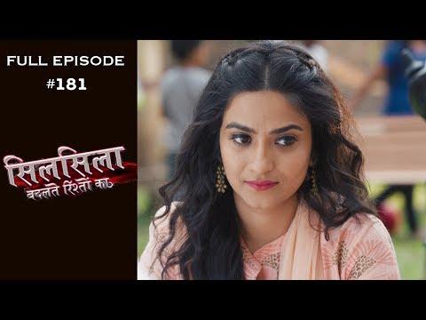 Silsila Badalte Rishton Ka - 11th February 2019 - सिलसिला बदलते रिश्तों का  - Full Episode