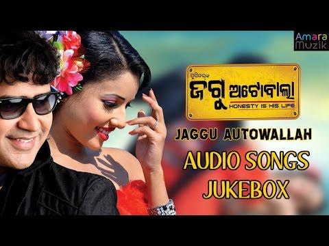 Jaggu Autowallah Odia Movie || Audio Songs Jukebox HQ | Pupinder, Pamela