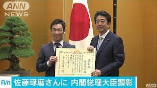安倍総理大臣は、世界三大レースの1つ「インディ500」で日本人ドライバ...