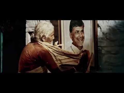Sila Mose Gayale Kava Silpalu Song | Chandrababu TDP Songs