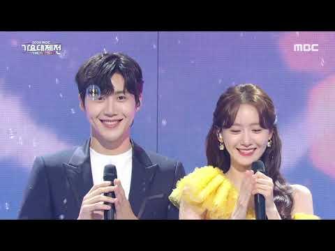 [2020 MBC 가요대제전] 임윤아 X 김선호 - Perhaps Love(사랑인가요), MBC 201231 방송