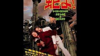 2005年:スパイラルホール [作・演出]松尾スズキ 大竹しのぶ×松尾スズ...