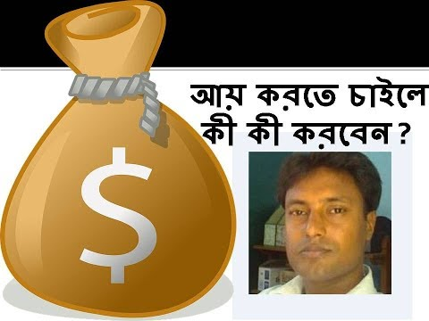 How to learning and earning , online earning, online earning money || Bangla Tutorial for Beginners
