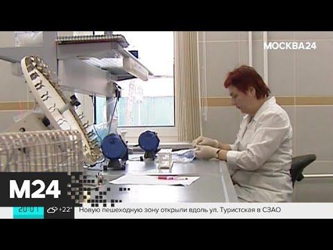 Пятерых российских штангистов временно отстранили из-за допинга - Москва 24
