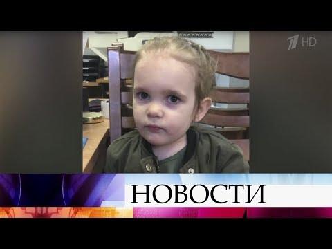 В московской поликлинике неизвестная женщина оставила двухлетнюю девочку.