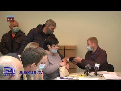 Телеканал ALEX UA - Новости: ФАБУЛА Запорізька область ризикує залишитись без бюджету 2021