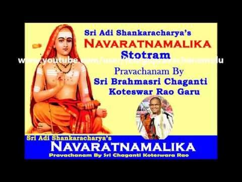 NAVARATNA MALIKA STOTRAM Part-2/7 Pravachanam by CHAGANTI KOTESWAR RAO