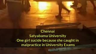 Satyabama University ||Chennai||Sucide incident ||22 Dec 2017