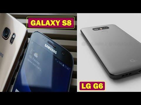 GALAXY S8/LG G6 NEWS