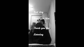 Скачать Bad Day Daniel Powter Cover Vocal Cover