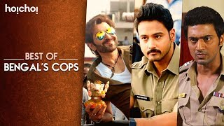 Best of Bengal's Cops | Police Dramas | Bengali Films | Streaming Now | hoichioi