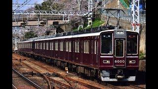 阪急8000系8000F 30周年記念復刻まとめ