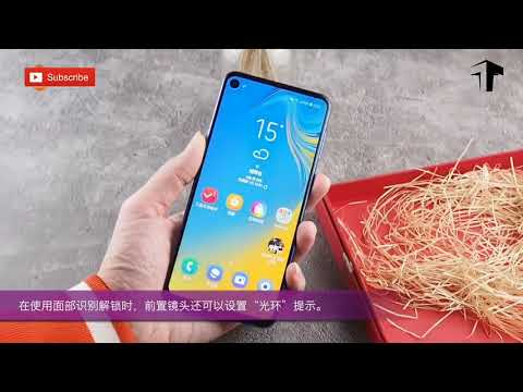 Samsung Galaxy A8s Unboxing & Camera Samples & Review
