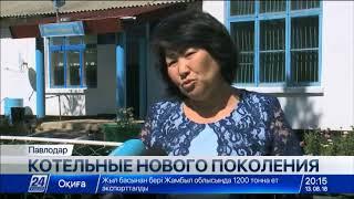 видео Новости в сфере отопления и водоснабжения