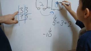 Вычитание в столбик ч2 Переход через десяток.