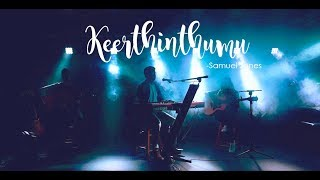 Keerthinthumu | Samuel Jones | Latest Telugu Christian Songs 2019