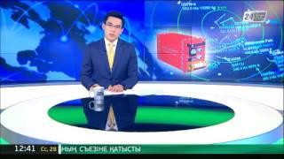 Французские эксперты восстановили бортовой самописец А320 EgyptAir(Сайт телеканала http://24.kz/ru/news/ Twitter https://twitter.com/tv24kz Facebook https://www.facebook.com/tv24KZ/ Вконтакте https://vk.com/tv24kz., 2016-06-28T06:58:12.000Z)