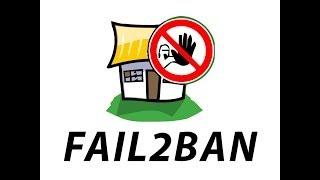 Установка fail2ban на Centos 6.5